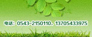 ballbet贝博开户粉-ballbet贝博开户粉供应_滨州ballbet贝博登录水产养殖有限公司联系电话